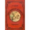 Nemzeti Örökség A legújabb házi cukrászat kézikönyve - Hegyesi József