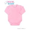 NEW BABY Csecsemő teljes hosszba patentos body New Baby Classic rózsaszín | Rózsaszín | 56 (0-3 h)
