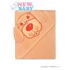 NEW BABY Gyerek törölköző (kifogó) kutyus 100x100 narancssárga | Narancssárga |