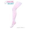 NEW BABY Pamut harisnya 3D New Baby fehér | Fehér | 140 (9-10 éves)