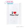 NEW BABY Pelenkázó keret New Baby I love Mum and Dad fehér 50x70cm | Fehér |