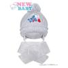 NEW BABY Téli gyermek sapka sállal New Baby kutyus szürke | Szürke | 104 (3-4 éves)