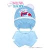 NEW BABY Téli gyermek sapka sállal New Baby maci világos kék | Világos kék | 104 (3-4 éves)