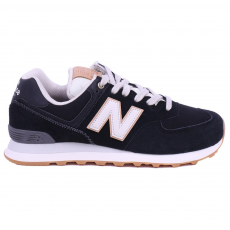New Balance NB-ML574OUA-s utcai cipő D