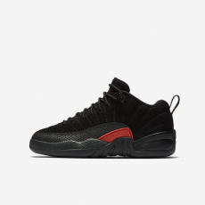 Nike Air Jordan XII Retro Low Max Orange GS