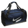 Nike sporttáska - Nike Brasilia Medium Holdall Navy