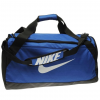Nike sporttáska - Nike Brasilia Medium Holdall Royal