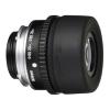 Nikon 20x/25x Spotting Scope RAIII Eyepiece