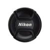 Nikon LC-95