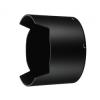 Nikon Napellenző 105mm VR Macro objektívre