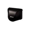 Nikon vhl003fw cb-n2000sf tok