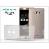 Nillkin Asus Zenfone 3 Deluxe (ZS570KL) szilikon hátlap - Nillkin Nature - szürke