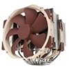 Noctua NH-D15 SE-AM4 14cm Processzor hűtő, AM4