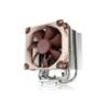 Noctua NH-U9S 9cm Processzor hűtő, Univerzális