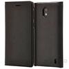 Nokia 2 gyári flip tok, fekete, CP-304