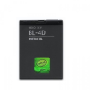 Nokia BL-4D gyári akkumulátor Li-Ion 1200mAh (E7, N8, N97 mini)