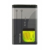 Nokia BL-5C gyári akkumulátor (1020mAh, Li-ion, 2330c, 6600)*