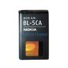 Nokia BL-5CA (Nokia 1110) 700mAh Li-ion akku, gyári, csomagolás nélkül