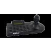 Novus NV-KBD5000 Rendszer kezelő billentyűzet - kamerákhoz és NVR-ekhez