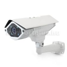 Nuuo -Champ-BL7305 IR IP kompakt kamera megfigyelő kamera