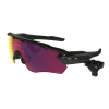 Oakley RADAR PACE szemüveg