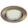 - Olcsó spot lámpatest (1051ORB), billenthető, sárgaréz