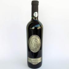 Óncímkés bor 65 Boldog Születésnapot! bor