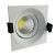Optonica Mélysugárzó (100x100) 8 Watt 60°