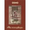 Osho Tao: Az aranykapu