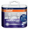 Osram Truckstar Pro 64155TSP H1 24V 2db/csomag