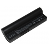 P22-900 Akkumulátor 8800mAh