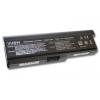 PABAS229 Akkumulátor 6600 mAh