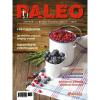 Paleolit Életmód Magazin 2017/2. szám
