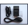 Panasonic CGA-S004 CGA-S004E akku/akkumulátor hálózati adapter/töltő utángyártott