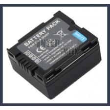 Panasonic CGR-DU06E 7.2V 700mAh utángyártott Lithium-Ion kamera/fényképezőgép akku/akkumulátor panasonic videókamera akkumulátor