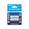 Panasonic Eneloop BK-3MCCE/2BE 2db 1900mAh AA akkumulátor