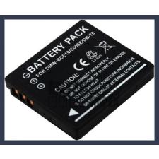 Panasonic SDR-S15 3.7V 1200mAh utángyártott Lithium-Ion kamera/fényképezőgép akku/akkumulátor panasonic videókamera akkumulátor