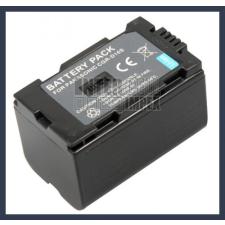 Panasonic VW-VBD22 7.2V 2200mAh utángyártott Lithium-Ion kamera/fényképezőgép akku/akkumulátor panasonic videókamera akkumulátor