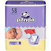 Panda New Born (58 db)