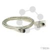PASCO Szenzor hosszabbító kábel, 2 m