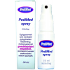 Pedimed körömgombásodást gátló spray 30ml