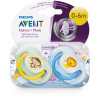 Philips Avent Avent cumi 0-6 méter Jungle 2 db