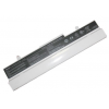 PL32-1005 Akkumulátor 4400 mAh fehér