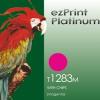 Platinum Platinum T1283