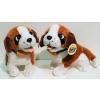 Plüss kutya - bernáthegyi 24 cm - plüss játékok