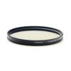 Polaroid CPL (cirkuláris polár) szűrő 58 mm