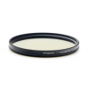 Polaroid CPL (cirkuláris polár) szűrő 67 mm