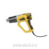 Powerplus sárga hőlégfúvó 2000W POWX1020