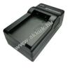Powery Akkutöltő Samsung HMX-S15
