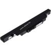 Powery Utángyártott akku Lenovo IdeaPad Y490